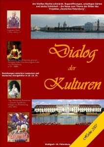 plakat_dk2007_in-stuttgart