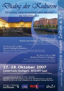 dialog-der-kulturen_stuttgart-2007
